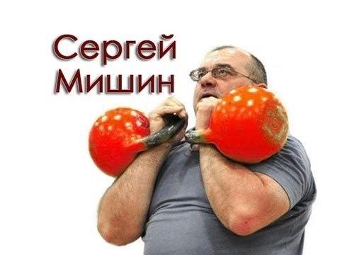 Sergey Mishin Sergey Mishin The Legend of Kettlebell Sport YouTube