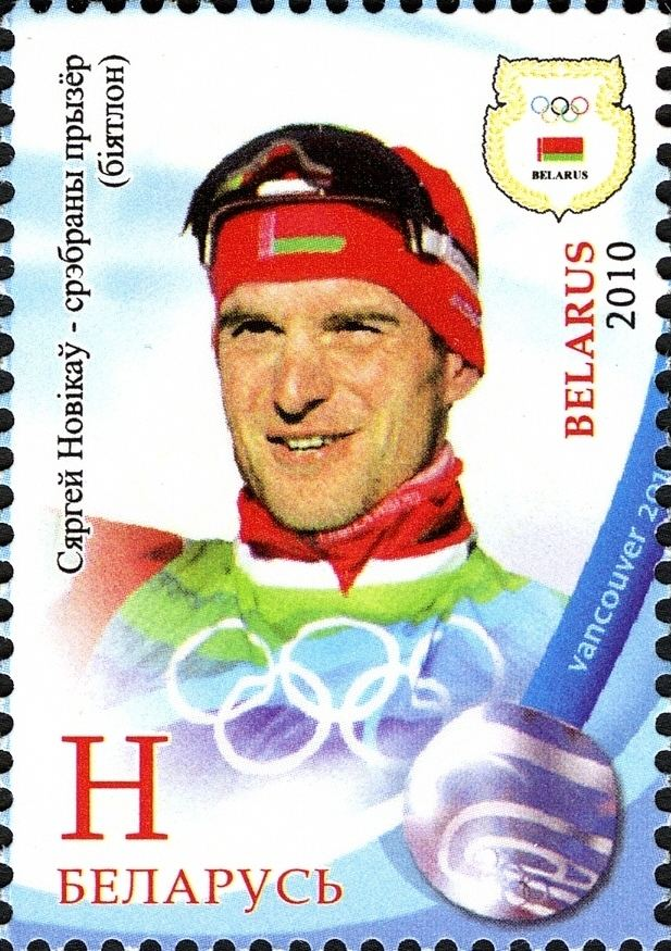 Sergey Novikov (biathlete) Sergey Novikov biathlete Wikipedia