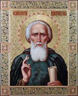 Sergius of Radonezh wwwcatholicirelandnetwpcontentuploads201209