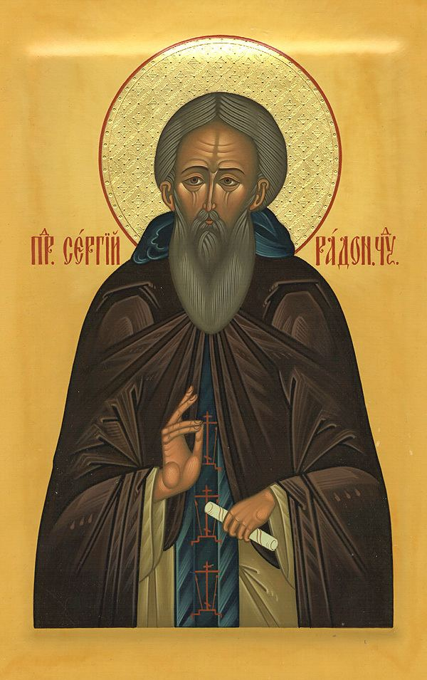 Sergius of Radonezh Uncovering of the relics of the Venerable Sergius of Radonezh