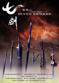 Seven Swords Seven Swords Wikipedia
