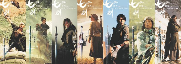 Seven Swords Seven Swords Tsui Hark WUXIA SOCIETY FORUM
