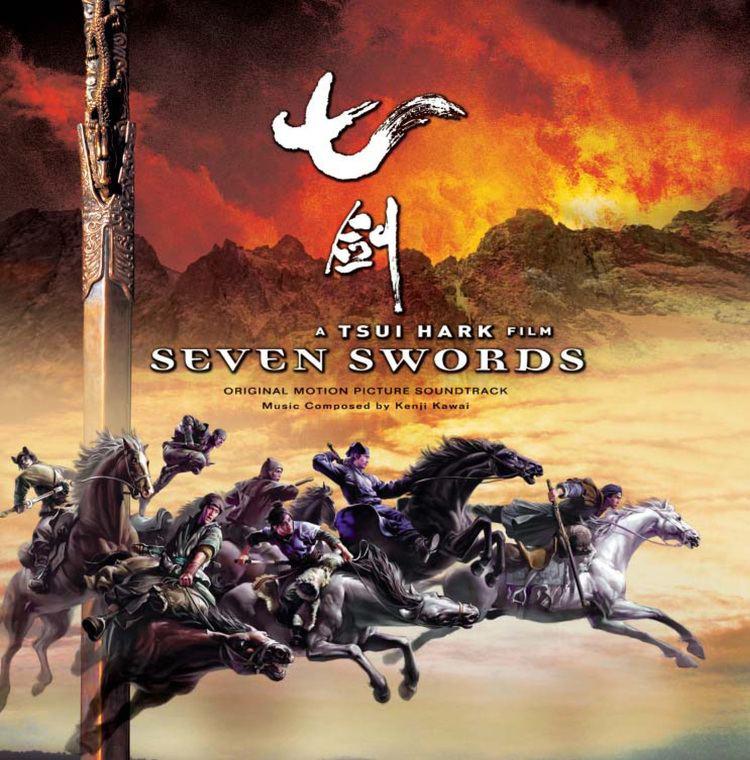 Seven Swords Release 2005