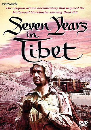 Seven Years in Tibet (1956 film) 1fwcdnplpo408414408471339283jpg