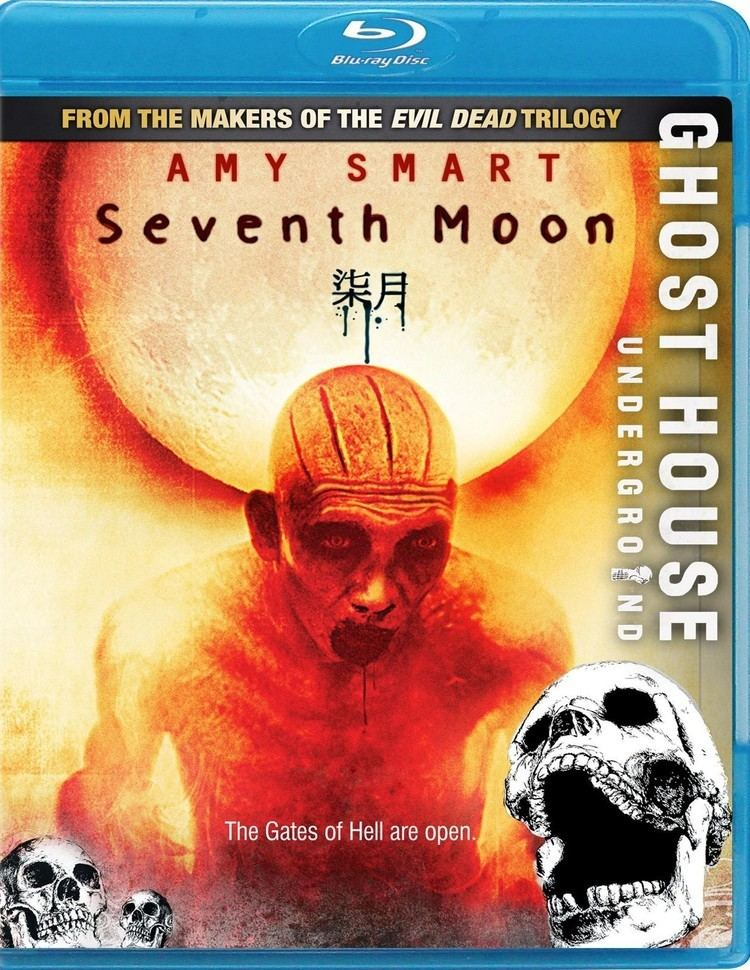 Seventh Moon Seventh Moon Bluray Review IGN