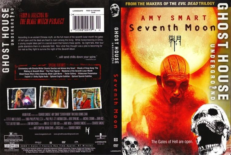 Seventh Moon Seventh Moon 2008 WS R1 Movie DVD CD label DVD Cover Front Cover