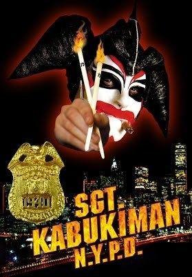 Sgt. Kabukiman N.Y.P.D. Sgt Kabukiman NYPD YouTube