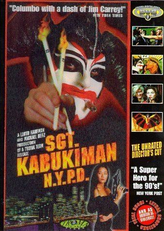 Sgt. Kabukiman N.Y.P.D. Amazoncom Sgt Kabukiman NYPD Rick Gianasi Susan Byun Bill