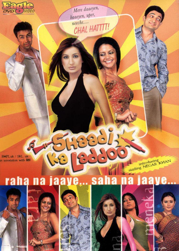 Shaadi Ka Laddoo Hindi Movie Online Watch Full Length HD