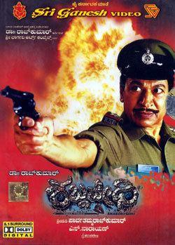 Shabdavedhi movie poster