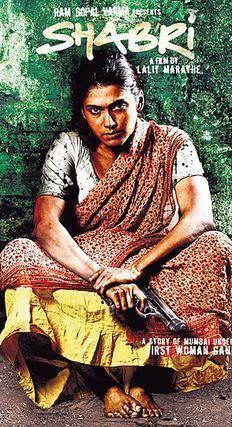Shabri movie poster