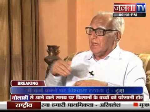 Shadi Lal Batra Shadi lal batra member of parliament Live interview on janta tv