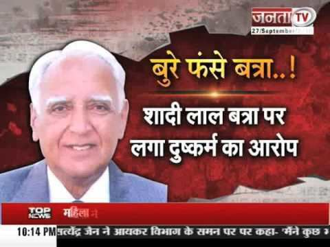 Shadi Lal Batra Congress Rajya Sabha MP Shadi Lal Batra from Haryana booked on rape