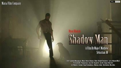 Shadow Man (2014 film) movie poster