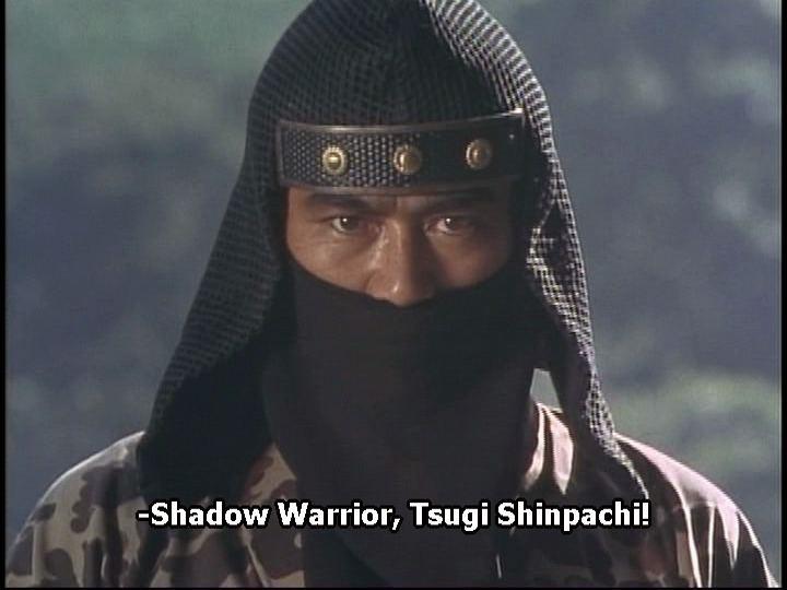 Shadow Warriors (TV series) SHADOW WARRIORS 2 KAGE NO GUNDAN II REMASTERED for sale