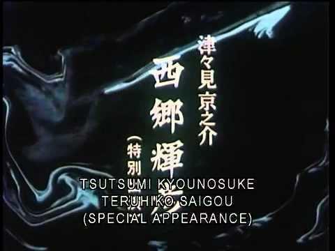 Shadow Warriors (TV series) Kage no Gundan aka Shadow Warriors THE BEST NINJA TVSERIES OF ALL