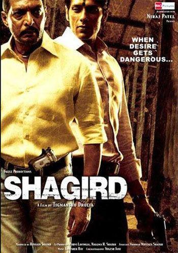 Shagird film review Reviews News India Today