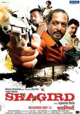 Shagird 2011 film Wikipedia