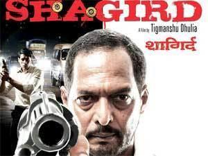 Shagird Review Unpredictably good Filmibeat