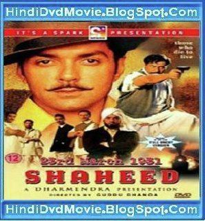 Shaheed Shaheed songs Hindi Album Shaheed 1965 Saavncom Hindi