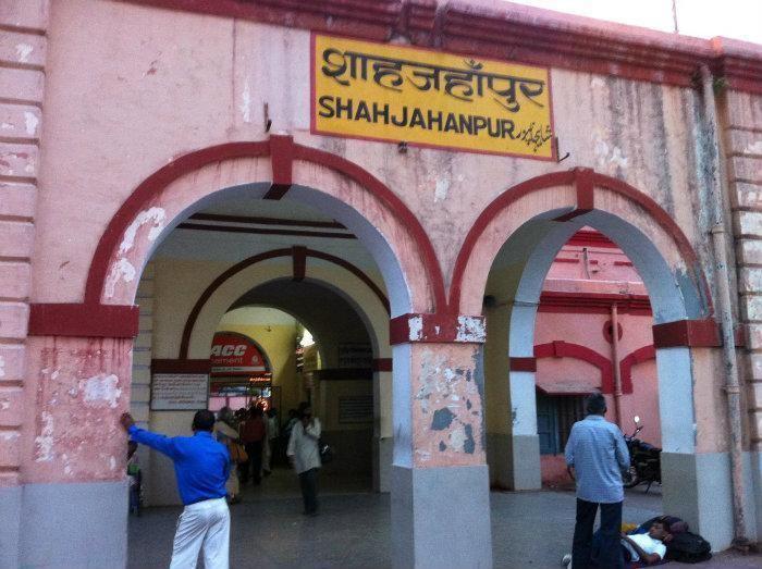 Shahjahanpur photoswikimapiaorgp0001888994bigjpg