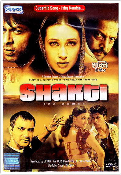 Ishq Kameena Shakthi The Power 2002 Mp3 Songs Download for free