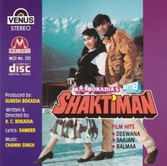 Shaktiman 1993 Hindi Movie Mp3 Song Free Download