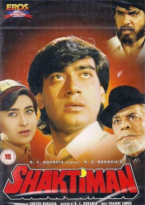 Shaktiman 1993 Full Movie Watch Online Free Hindilinks4uto