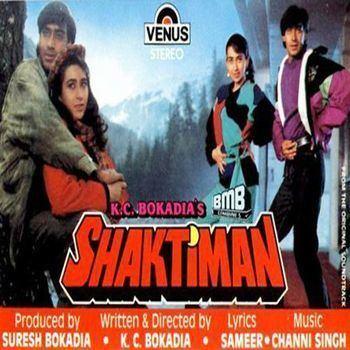 Shaktiman 1993