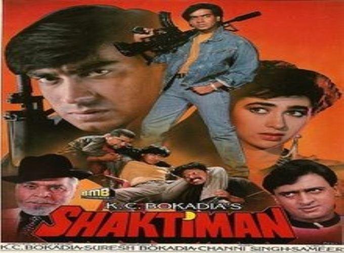 Shaktimaan 1993 IndiandhamalCom Bollywood Mp3 Songs i pagal