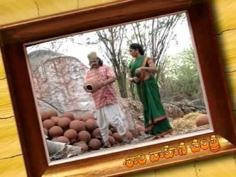 Shalivahana Shalivahana Charitra Telefilm Kummari Charitra YouTube