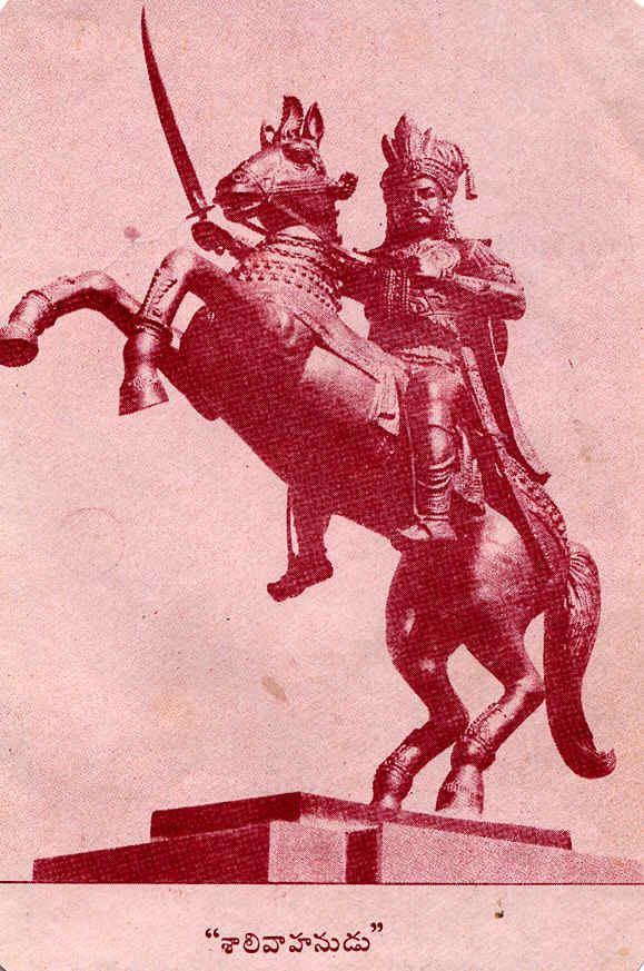 Shalivahana Salivahanacom Salivahana39s Statue
