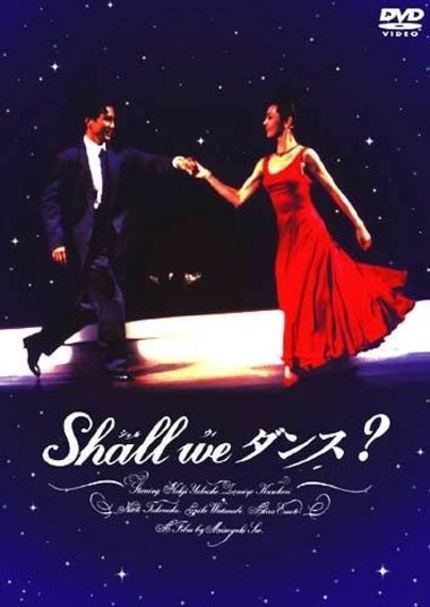 Shall We Dance? (1996 film) Japanese Movie Review Shall We Dance a beautiful music drama