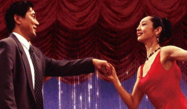 Shall We Dance? (1996 film) Shall We Dance Japan 1996 Patten Free Library