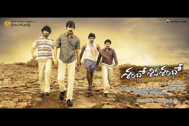 Shambo Shiva Shambo Shambo Shiva Shambo Telugu Movie Review Ravi Teja Allari Naresh Siva