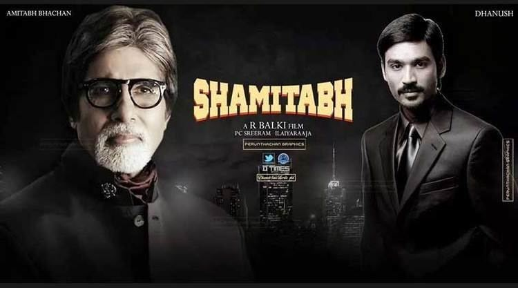 Shamitabh first trailer Personality clash between Dhanush and