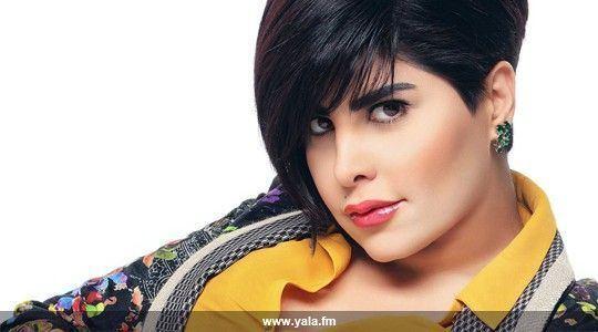 Shams (singer) Kuwaiti singer Shams Our Stars Pinterest Singers