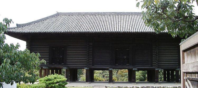 Shōan