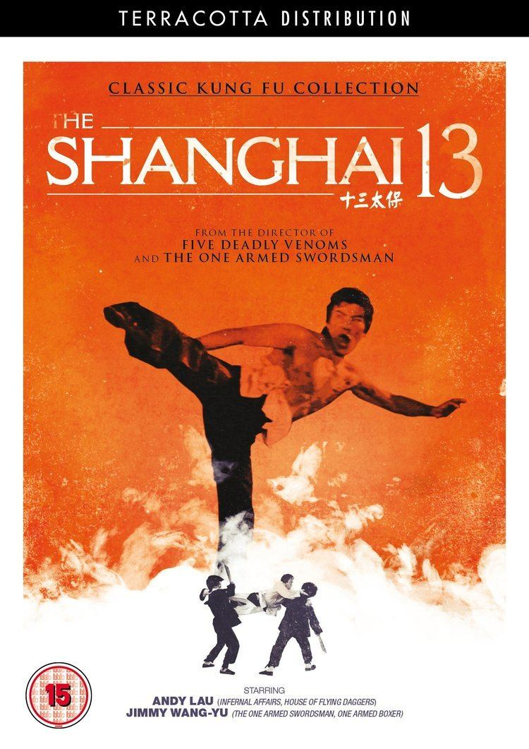 Shanghai 13 The Shanghai 13 Terracotta Tictail