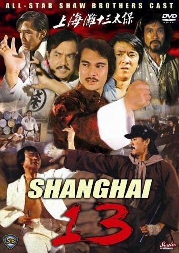Shanghai 13 El mundo de las artes marciales en el cine 1984 Shanghai 13