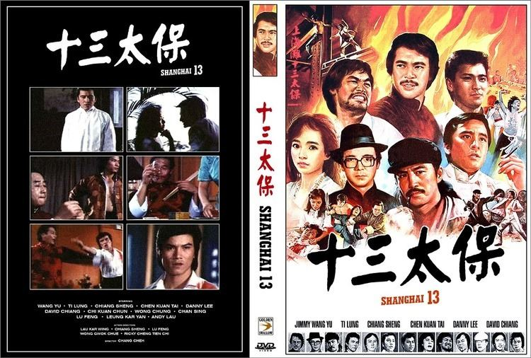 Shanghai 13 Ninja angayda Shanghai 13 1984 Dvdrip Trkce Dublaj BB66