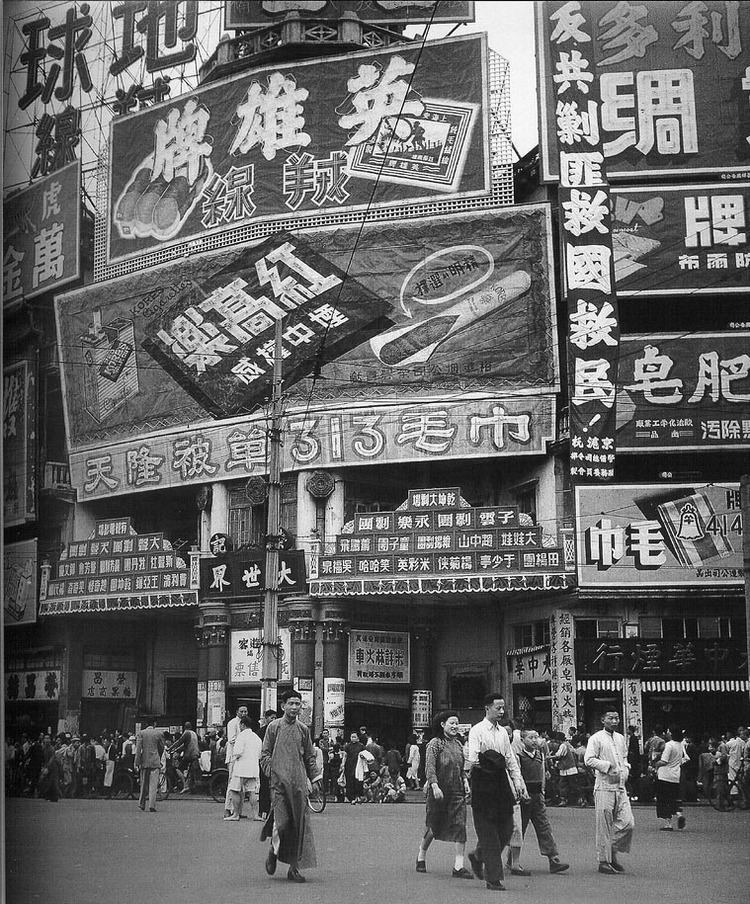 Shanghai in the past, History of Shanghai