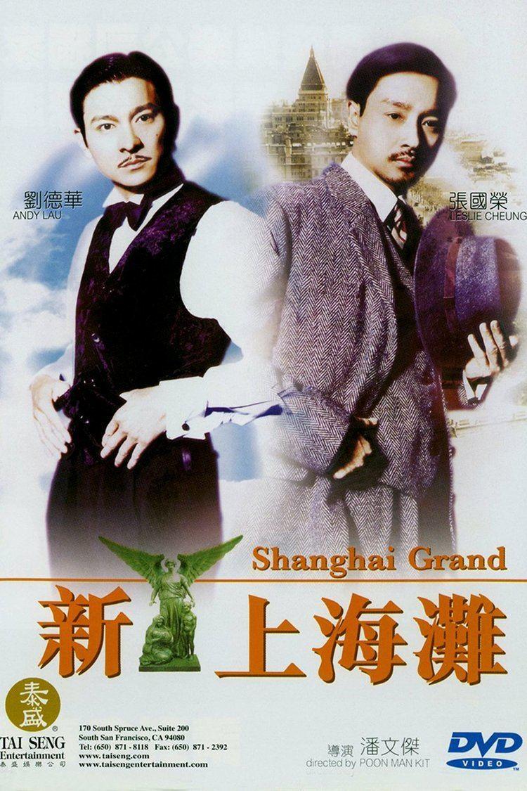 Shanghai Grand wwwgstaticcomtvthumbdvdboxart64845p64845d