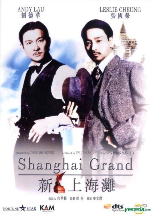 Shanghai Grand YESASIA Shanghai Grand DVD Hong Kong Version DVD Leslie