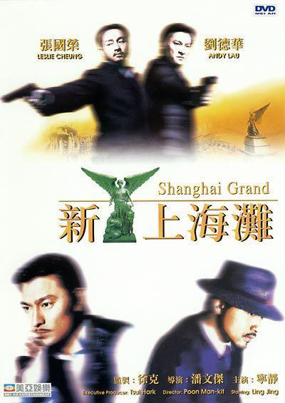Shanghai Grand DVD List In Progress