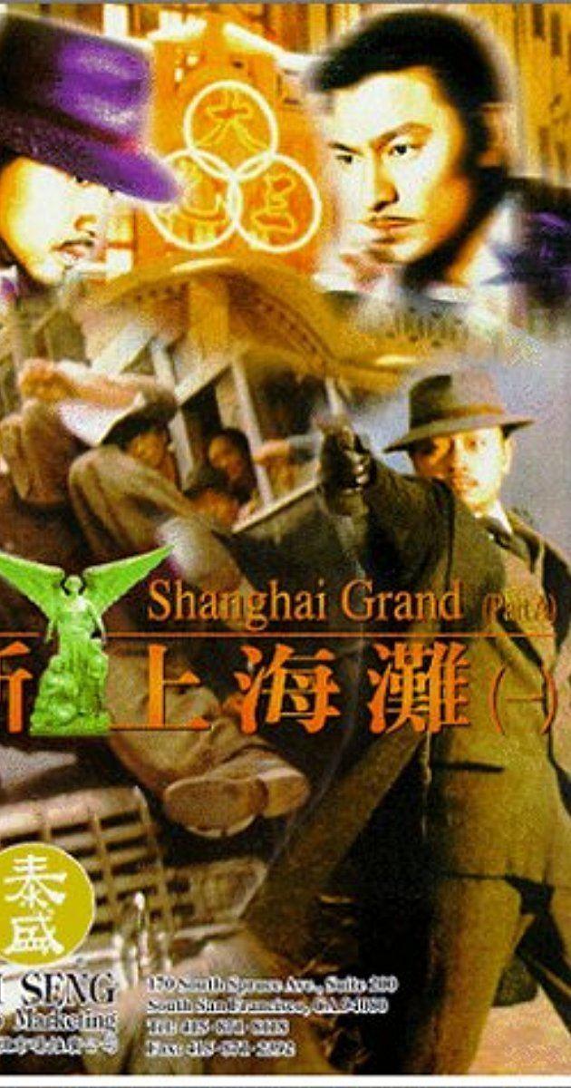 Shanghai Grand Xin Shang Hai tan 1996 IMDb