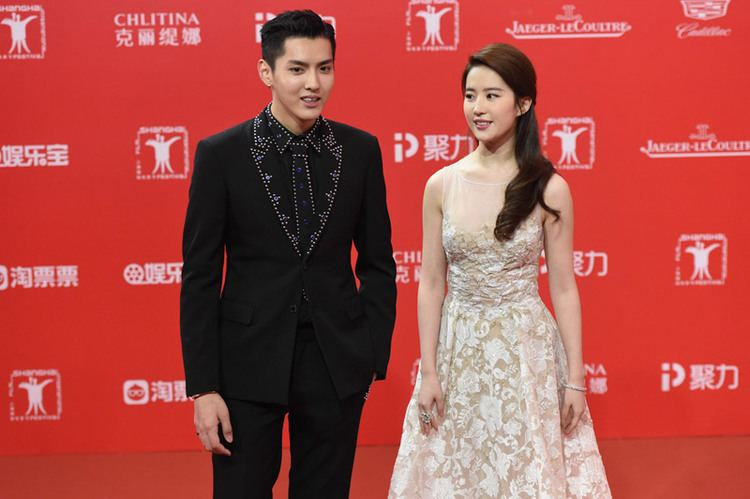Shanghai International Film Festival 19th Shanghai International Film Festival Kicks off