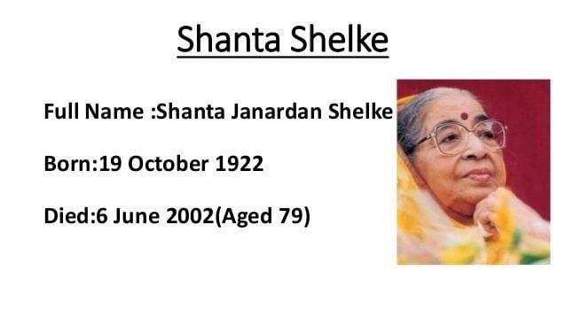 Shanta Shelke - Alchetron, The Free Social Encyclopedia