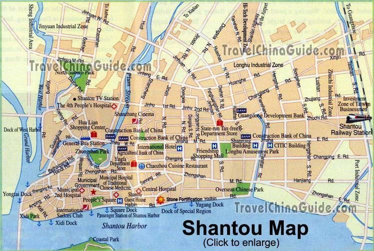 Shantou in the past, History of Shantou