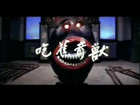 Shaolin Drunkard Taoism Drunkard 1984 trailer YouTube